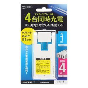 コンセント付USB充電器 スイング 4ポート 4A ホワイト(TR-AD3USBW)(即納)|sanwadirect|09