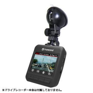 TS16GDP200-J専用吸盤取り付けアタッチメント Drive Pro専用 TS-DPM1 Transcend(即納)|sanwadirect|03