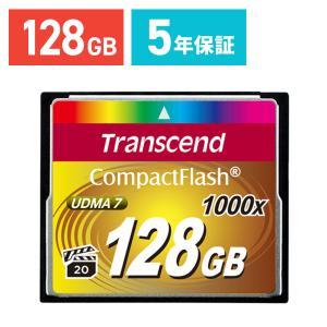 コンパクトフラッシュカード 128GB CFカード 1000倍速 Transcend社製 TS128GCF1000 5年保証|sanwadirect
