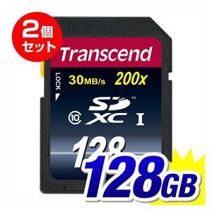 SDカード 128GB SDXCカード Class10 Ultimate 2個セット(即納)|sanwadirect