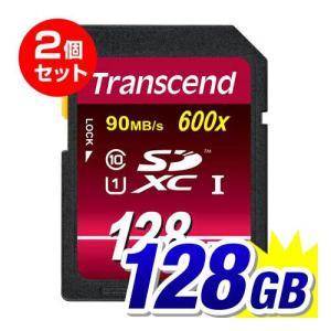 SDカード 128GB SDXCカード Class10 UHS-I Ultimate 2個セット(即納)|sanwadirect
