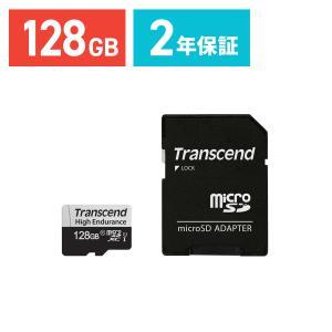 Transcend microSDXCカード 128GB Class10 UHS-I U1 高耐久 ドライブレコーダー セキュリティカメラ SDカード変換アダプタ付 TS128GUSD350V sanwadirect