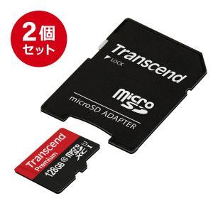 microSDカード マイクロSD 128GB Class10 UHS-I 400x 2個セット(即納)|sanwadirect