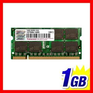 Transcend ノートPC用増設メモリ 1GB DDR2-533 PC2-4200 SO-DIMM トランセンド 永久保証(TS128MSQ64V5J)|sanwadirect|02