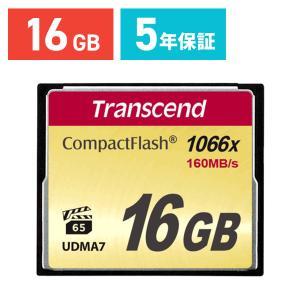 コンパクトフラッシュカード 16GB CFカード 11000倍速 Transcend社製 TS16GCF1000 5年保証(即納)|sanwadirect