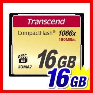コンパクトフラッシュカード 16GB CFカード 11000倍速 Transcend社製 TS16GCF1000 5年保証(即納) sanwadirect 04