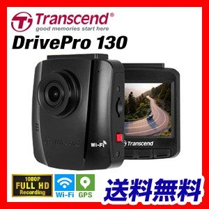 ドライブレコーダー Wi-Fi DrivePro 130|sanwadirect
