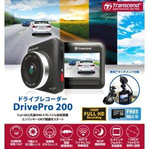 ドライブレコーダー Wi-Fi WDR機能 一体型 DrivePro 200 ドライブレコーダー(即納)|sanwadirect|02