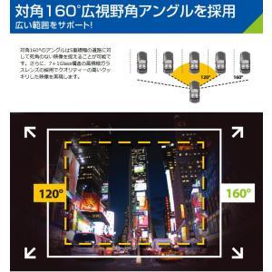 ドライブレコーダー Wi-Fi WDR機能 一体型 DrivePro 200 ドライブレコーダー(即納)|sanwadirect|04