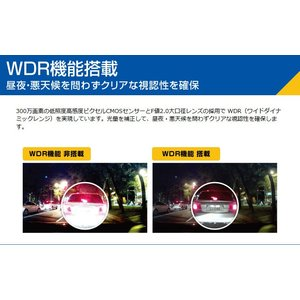 ドライブレコーダー Wi-Fi WDR機能 一体型 DrivePro 200 ドライブレコーダー(即納)|sanwadirect|05