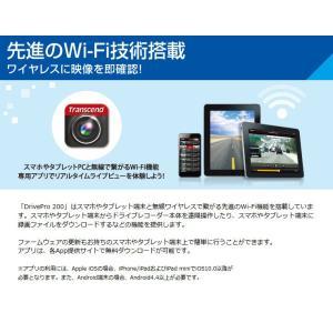 ドライブレコーダー Wi-Fi WDR機能 一体型 DrivePro 200 ドライブレコーダー(即納)|sanwadirect|06