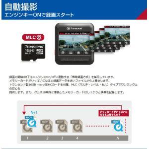 ドライブレコーダー Wi-Fi WDR機能 一体型 DrivePro 200 ドライブレコーダー(即納)|sanwadirect|07