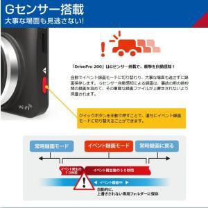 ドライブレコーダー Wi-Fi WDR機能 一体型 DrivePro 200 ドライブレコーダー(即納)|sanwadirect|08