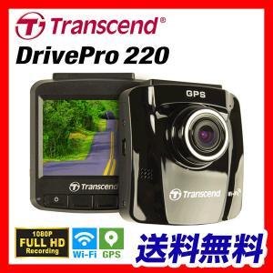 ドライブレコーダー Wi-Fi搭載 高画質フルHD ドラレコ 常時録画 GPS microSD16GB付属  ドライブレコーダー フルHD DrivePro 220 TS16GDP220M-J Transcend(即納)