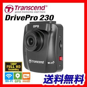 ドライブレコーダー 車 Wi-Fi 一体型 GPS 駐車監視 振動検知 動体検知 動作検知 高性能 高画質 高感度 センサー DrivePro 230 TS16GDP230M|sanwadirect