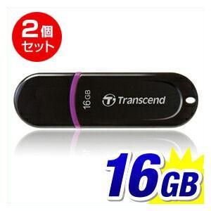 USBメモリ 16GB USBメモリー Transcend 300 2個セット 5年保証(TS16GJF300)(即納)|sanwadirect