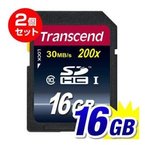 SDカード 16GB SDHCカード class10 2個セット(即納)|sanwadirect