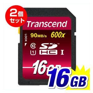 SDカード 16GB SDHCカード Class10 UHS-1 2個セット(即納)|sanwadirect