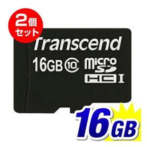 microSDカード マイクロSD 16GB Class10  2個セット(即納)|sanwadirect
