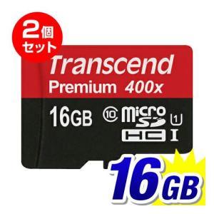 microSDカード マイクロSD 16GB Class10 UHS-I 2個セット(即納)|sanwadirect
