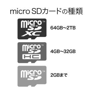microSDカード マイクロSD 16GB Class10 UHS-I 2個セット(即納)|sanwadirect|03