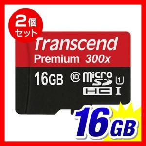 microSDカード マイクロSD 16GB Class10 UHS-I 2個セット(即納)|sanwadirect|02
