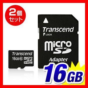 microSDカード マイクロSD 16GB Class10  2個セット|sanwadirect|03