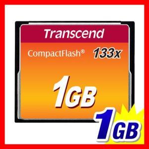 コンパクトフラッシュカード 1GB CFカード 133倍速 Transcend社製 5年保証(TS1GCF133)(即納) sanwadirect 03