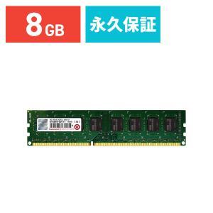増設メモリ 8GB DDR3L-1600 PC3L-12800 DIMM TS1GLK64W6H|sanwadirect