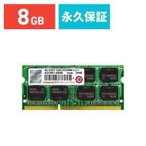 Transcend ノートPC用増設メモリ 8GB DDR3-1600 PC3-12800 SO-DIMM トランセンド 永久保証(TS1GSK64V6H)|sanwadirect