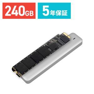 合計5,000円以上お買い上げで送料無料(一部商品・地域除く)! Macbook Air専用 SSD...