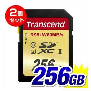 SDカード 256GB SDXCカード 2個セット|sanwadirect