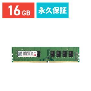 Transcend デスクトップPC用増設メモリ 16GB DDR4-2133 PC4-17000 U-DIMM TS2GLH64V1B 永久保証|sanwadirect