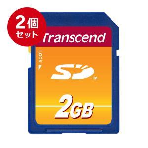 SDカード 2GB 2個セット(即納)|sanwadirect