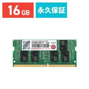 Transcend ノートPC用増設メモリ 16GB DDR4-2133 PC4-17000 SO-DIMM TS2GSH64V1B|sanwadirect