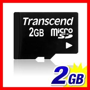 microSDカード マイクロSD 2GB(即納)|sanwadirect|03