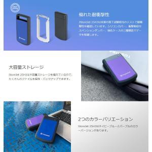 外付け HDD 2TB ポータブル ハードディスク トランセンド(即納)|sanwadirect|03