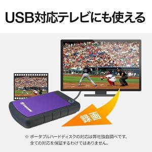 外付け HDD 2TB ポータブル ハードディスク トランセンド(即納)|sanwadirect|05