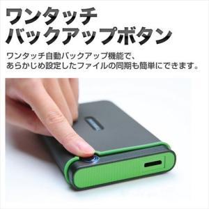 外付けHDD 2TB ポータブル ハードディスク トランセンド(即納) sanwadirect 07