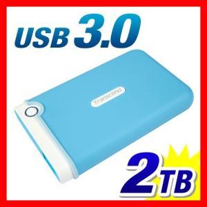外付け HDD 2TB ポータブル ハードディスク トランセ...