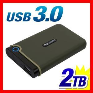 外付け HDD 2TB ポータブル ハードディスク トランセンド(即納)|sanwadirect