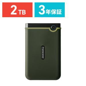 外付けHDD 2TB ハードディスク ポータブル トランセンド(即納)|sanwadirect
