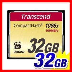 コンパクトフラッシュカード 32GB CFカード 1000倍速 Transcend社製 TS32GCF1000 永久保証|sanwadirect|03