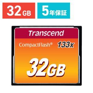 コンパクトフラッシュカード 32GB CFカード 133倍速 永久保証(TS32GCF133)|sanwadirect