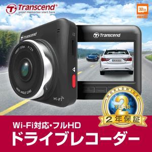 ドライブレコーダー 一体型 DrivePro 200 車載用品|sanwadirect