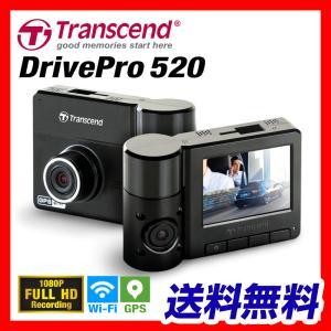 ドライブレコーダー Wi-Fi GPS搭載 一体型 DrivePro 520 車載用品 sanwadirect