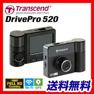 ドライブレコーダー Wi-Fi バックモニター  DrivePro 520|sanwadirect