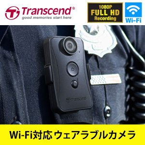 Transcend Wi-Fi対応ボディカメラ DrivePro Body 20 TS32GDPB20A|sanwadirect