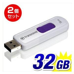 USBメモリ 32GB トランセンド 5年保証 TS32GJF530(即納)|sanwadirect