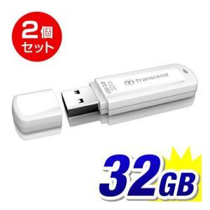 USBメモリ 32GB USB3.0 Transcend社製 2個セット TS32GJF730 5年保証(即納)|sanwadirect